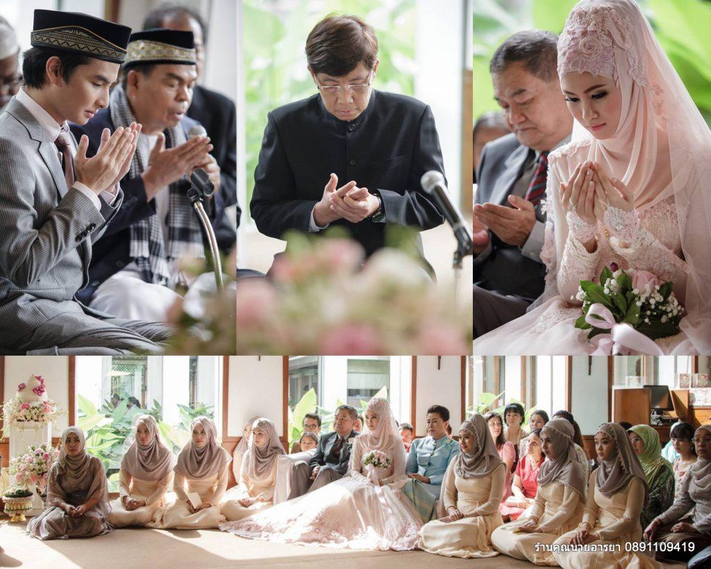 การแต่งงานอิสลาม ที่ดูแลโดย Wedding specialist  โรงแรมสุโขทัย ย่านสาธร