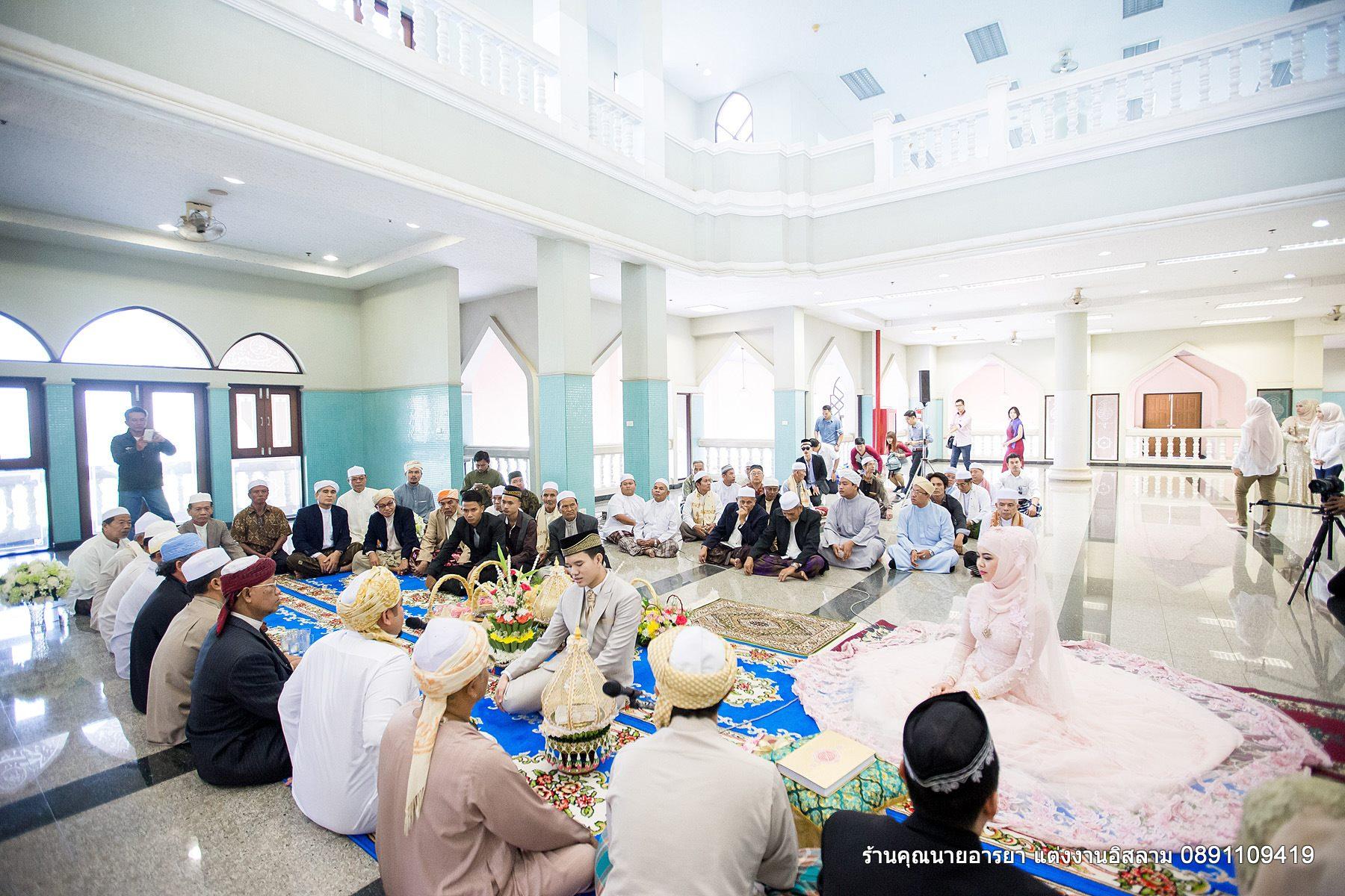 นิกะห์ นิกะ แต่งงานอิสลาม การแต่งงานอิสลาม แต่งงานมุสลิม