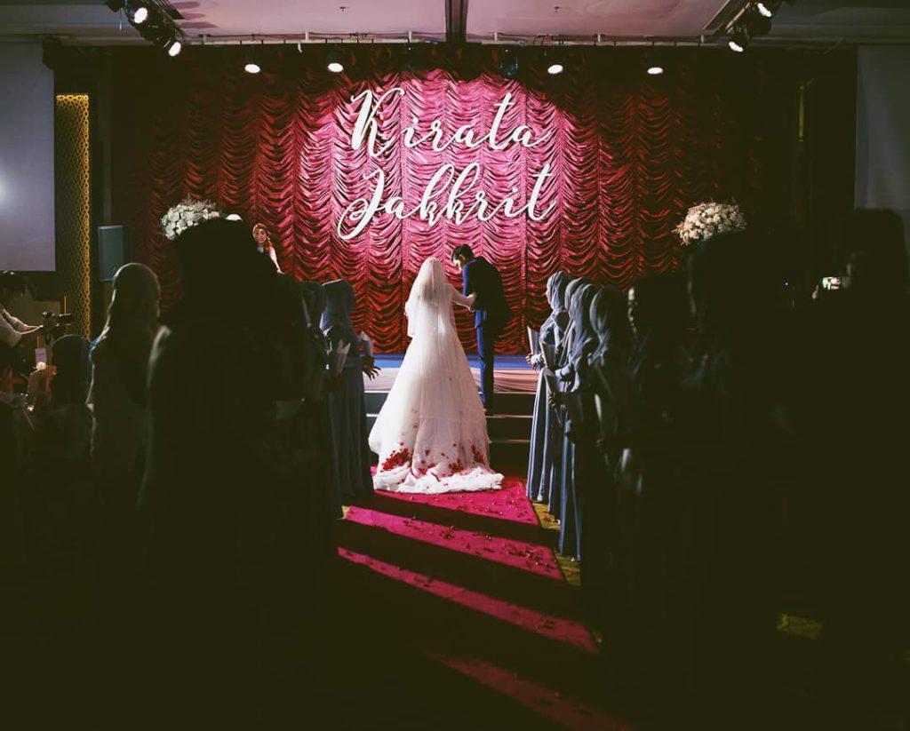 พิธีแต่งงานอิสลาม